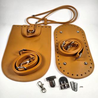 Ideal set na háčkovaný batoh hnedo žltý